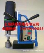 长期出售重量轻,效率高,安全性的磁力钻MD50
