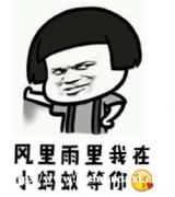 深圳公司办理银行基本账户、一般账户、外币户
