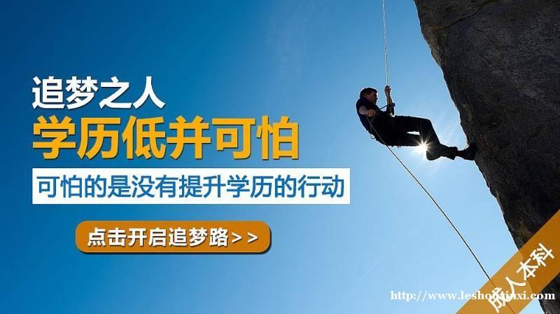 高校自考招生北京助学考试班软件工程财务管理专业本科