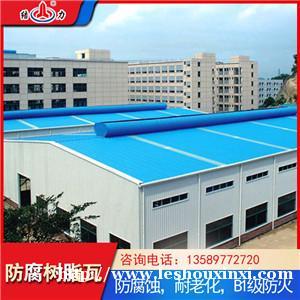 山东禹城复合树脂瓦 屋面防腐瓦 新型墙体板材节能环保
