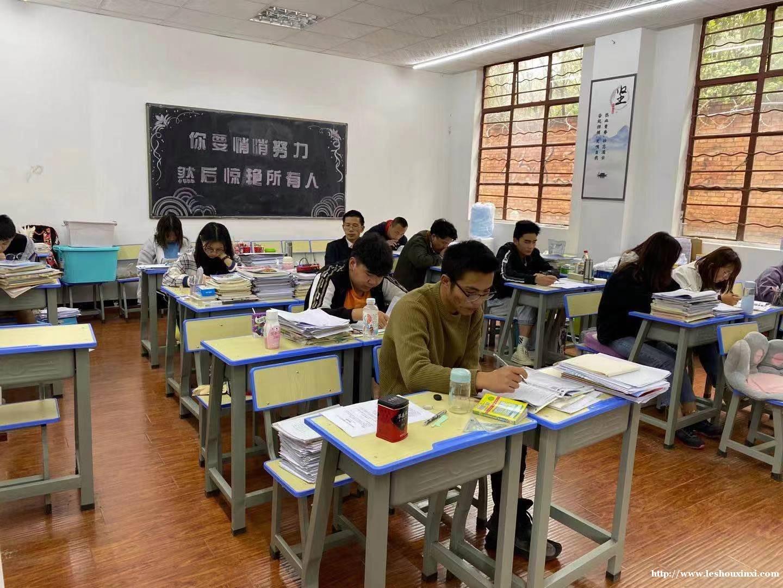 昆明高三补习学校排名